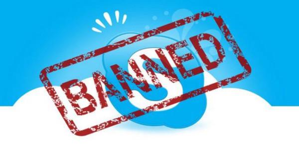 skype banned